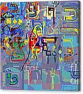 Alef Bais 1n Canvas Print