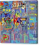 Alef Bais 1p Canvas Print