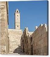 Aleppo Citadel In Syria Canvas Print