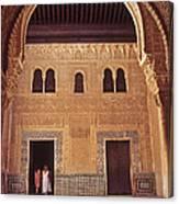 Alhambra Courtyard Canvas Print