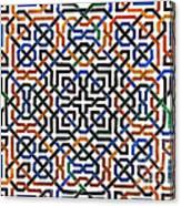 Alhambra Tile Detail Canvas Print