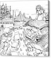 Ali Baba Cover Sketch Canvas Print