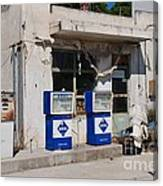 Alonissos Petrol Station Canvas Print