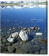 Altai Canvas Print