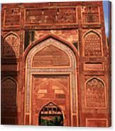 Amar Singh Gate Red Fort Agra  Canvas Print