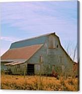 Amish Metal Barn Canvas Print