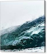 An Empty Wave Breaks Over A Shallow Reef Canvas Print