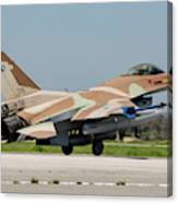 An Israeli Air Force F-16c Canvas Print