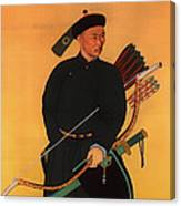 An Officer Of The Qing Army Canvas Print
