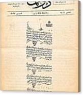 An Ottoman Empire Document Canvas Print
