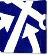 Anchor- Dark Blue Canvas Print