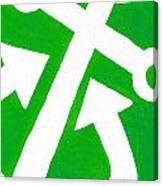 Anchor- Green Canvas Print