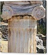 Ancient Delphi 12 Canvas Print