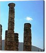 Ancient Delphi 16 Canvas Print