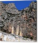 Ancient Delphi 9 Canvas Print