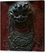 Ancient Door Knocker Canvas Print
