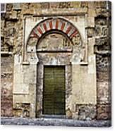 Ancient Door To The Mezquita In Cordoba Canvas Print