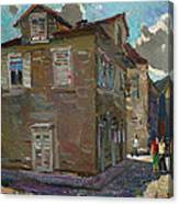 Ancient House In Perast Canvas Print