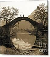 Ancient Stone Bridge Canvas Print