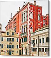 Ancient Venetian Houses Canvas Print