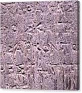 Ancient Writings Canvas Print