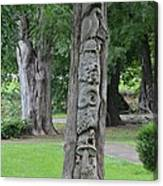 Animal Tree Totem Canvas Print
