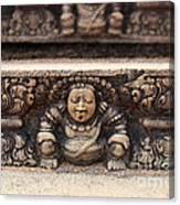 Anuradhapura Carving Canvas Print