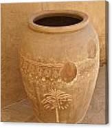 Arabian Pottery Canvas Print