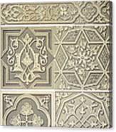 Arabic Tile Designs  Canvas Print