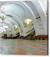Arbatskaya Metro Canvas Print