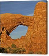 Arch 14 Canvas Print
