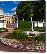 Archangelskoe 1. Russian Versal Canvas Print