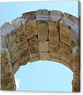 Arched Gate Of The Tetrapylon Canvas Print