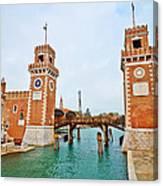 Arsenale Venice Canvas Print