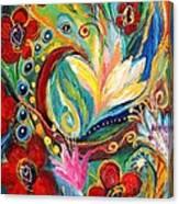 Artwork Fragment 26 Canvas Print