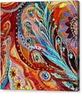 Artwork Fragment 76 Canvas Print