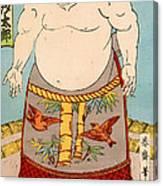 Asashio Toro A Japanese Sumo Wrestler Canvas Print