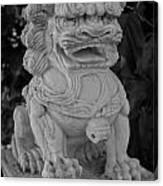 Asian Dog Canvas Print
