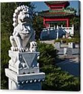 Asian Gardens Canvas Print