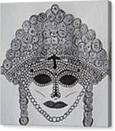 Dark Ancient Eyes  Canvas Print