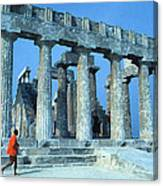 At The Cradle Of Civilization Canvas Print