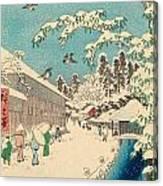 Atagoshita And Yabu Lane Canvas Print