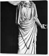 Athena Or Minerva Canvas Print