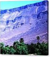 Atlas Mountains 46 Canvas Print
