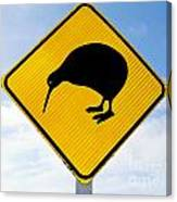 Attention Kiwi Crossing Road Sign Canvas Print