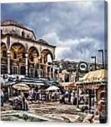 Attiki Metro Station Athens Canvas Print