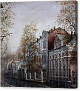 Autumn Came To The City. Canvas Print