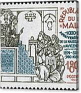 Avicenna, (ibn-sina) Canvas Print