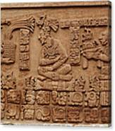 Aztec Woodcarving Tablets Canvas Print