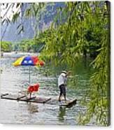 Bamboo Boat Canvas Print